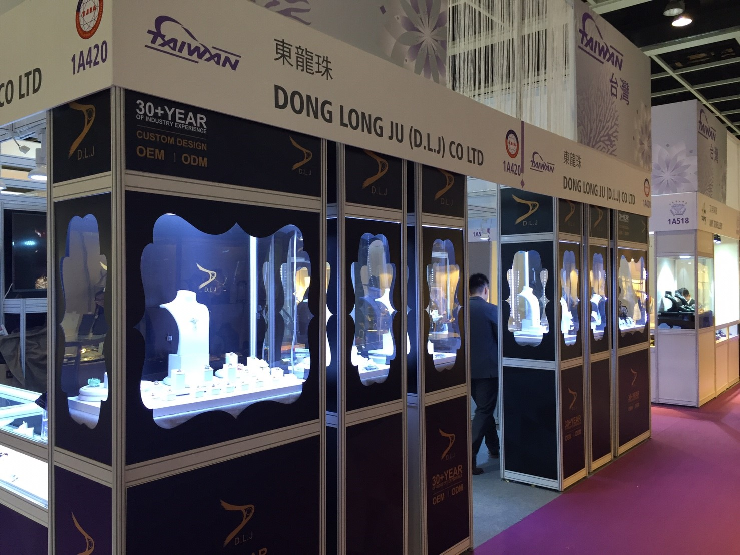 D.L.J 六月香港珠寶首飾展覽會-套鍊新品首次登展