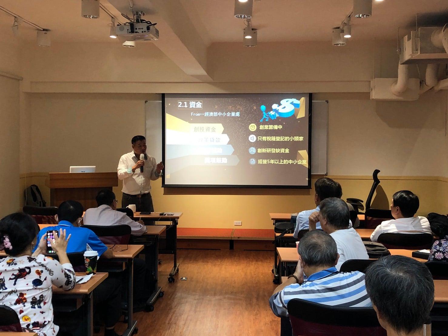 執行長獲邀參加財團法人地球科學教育研究院九月公益演講活動